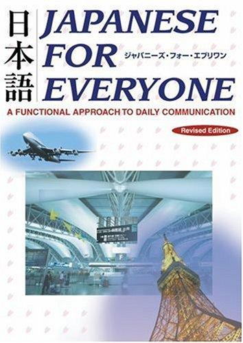 Download Japanese for Everyone