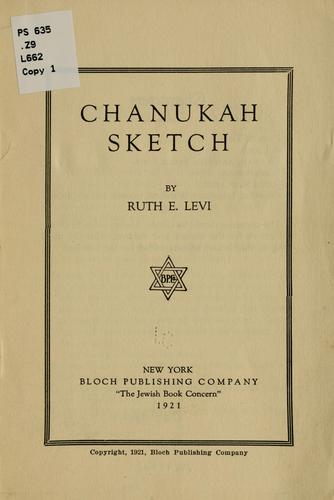 Chanukah sketch by Ruth E. Levi