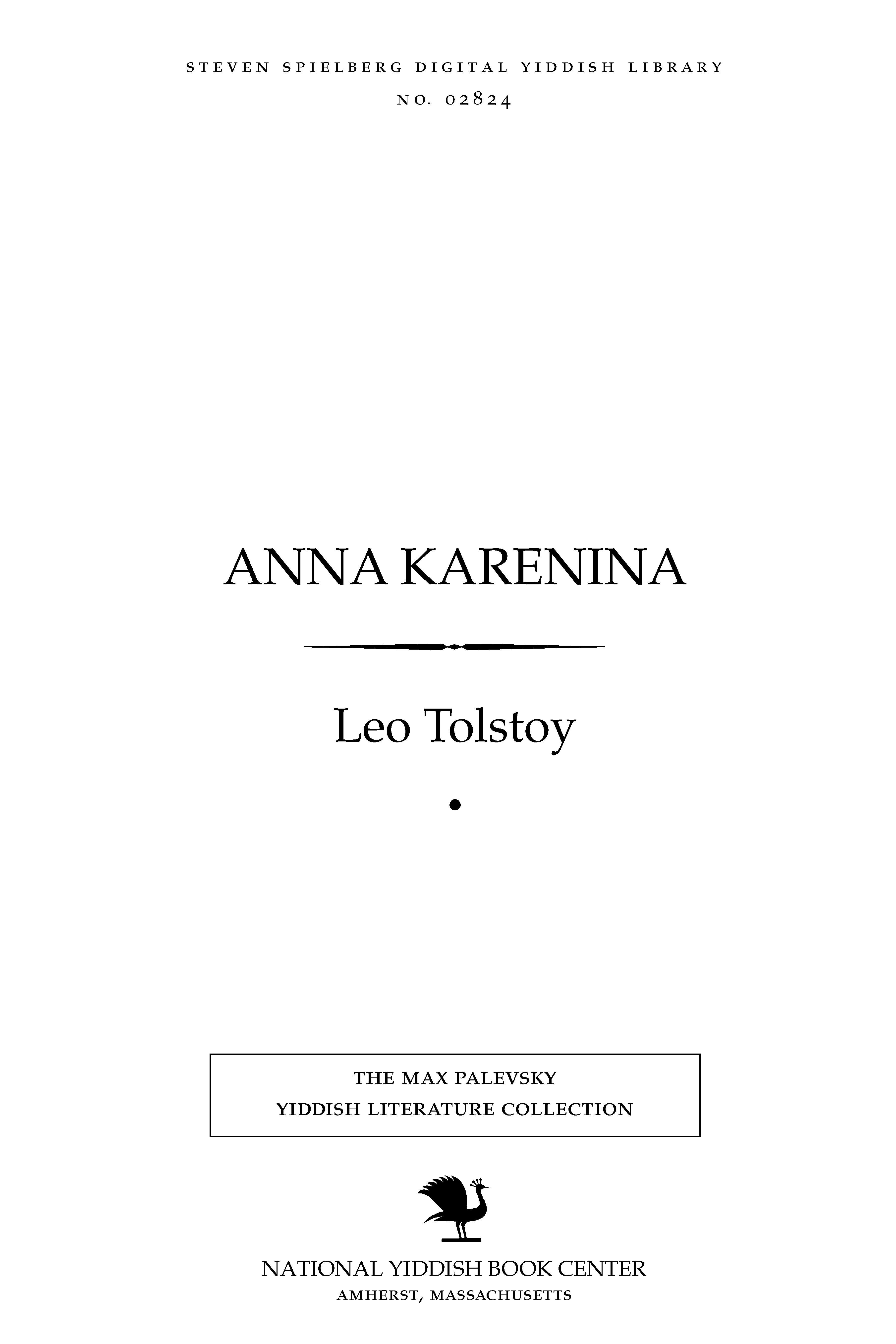 Cover of: Anna Ḳarenina