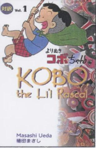 Kobo, the Li'L Rascal (Kodansha Bilingual Comics)